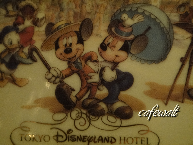 Tokyo Disneyland Hotel Plate 3