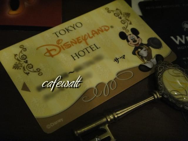 Tokyo Disneyland Hotel Card key