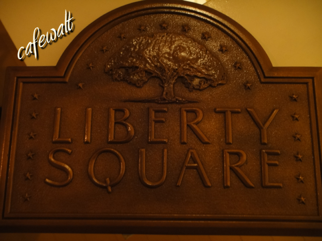Liberty Square Trash Can Plaque 1