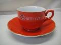 広島カープ UCC 赤ヘルカップ 01