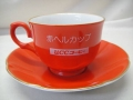 広島カープ UCC 赤ヘルカップ 02