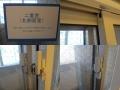 モデルル-ム展示品 トステム 2重サッシ 内外窓 網戸付02