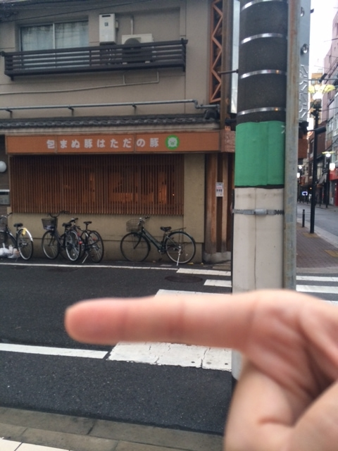 shinsaibashi12.jpg