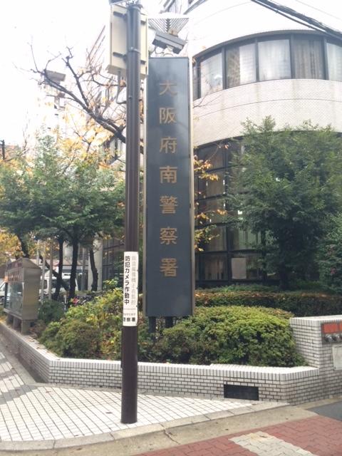 shinsaibashi8.jpg