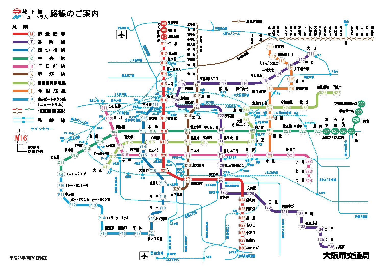 subway_rosenzu.png