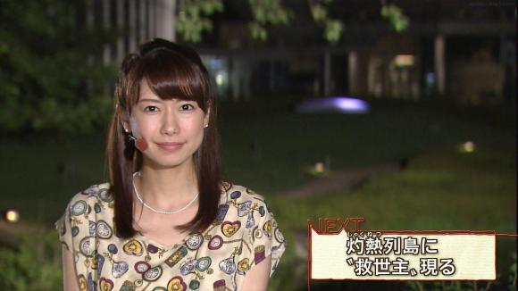 aoyamamegumi_20130715_05.jpg