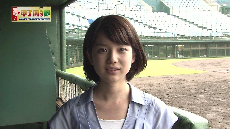 弘中綾香 20130724 テレ朝速報甲子園への道 女子アナキャプチャー