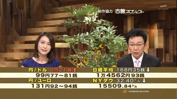 ogawaayaka_20130725_44.jpg