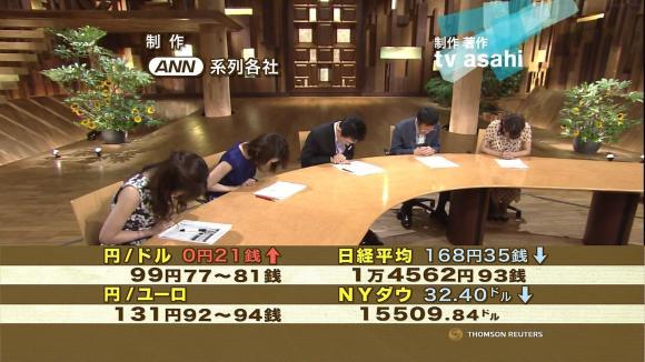 ogawaayaka_20130725_46.jpg