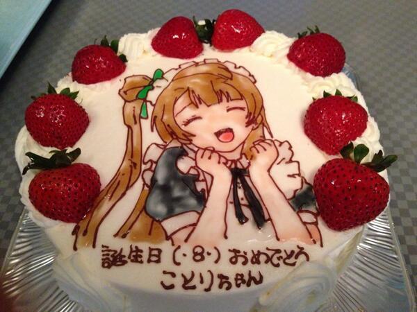 ことりケーキ