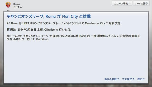 roma131220n_s.jpg
