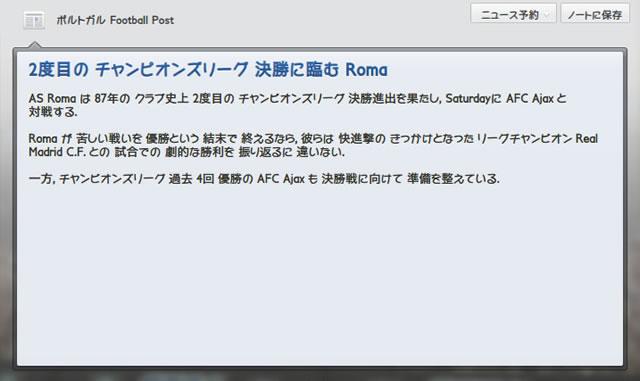 roma140523n2_s.jpg