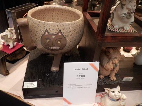 瀬戸市猫まつり13