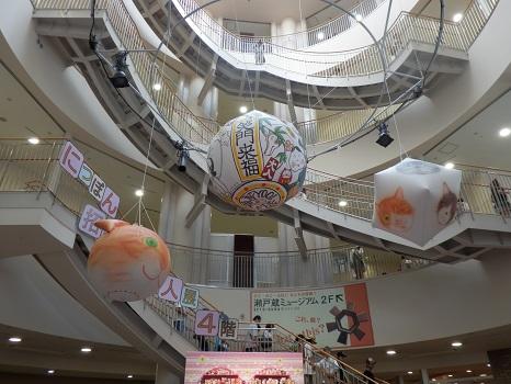 瀬戸市猫まつり21
