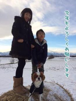 tokachi_convert_20140118111023.jpg