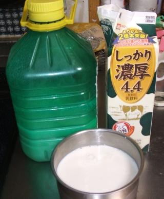 amazakekoori1.jpg