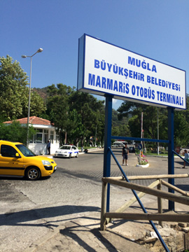 マルマリスオトガル入口