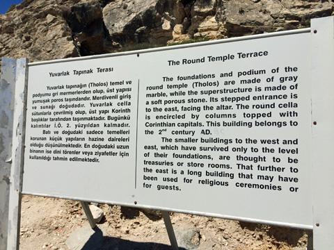 クニドスの神殿周りの回廊?