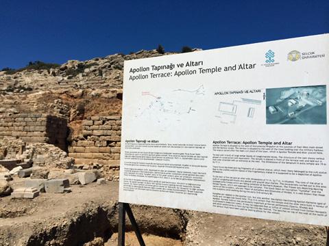 クニドスのアポロン神殿