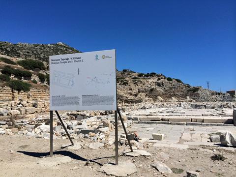 クニドスのディオニソス神殿