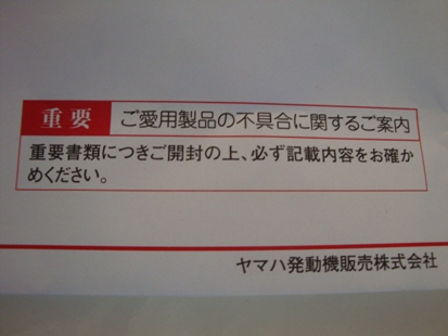 DSC04688.jpg