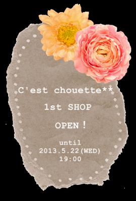 1st shop info
