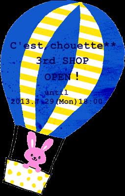 3rd shop info