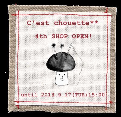 4th shop info