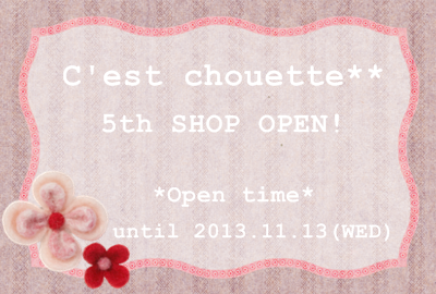 5th shop info