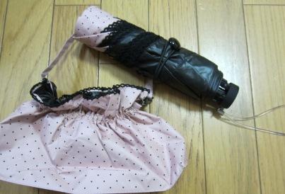日傘とカバー