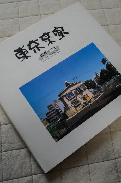 東京某家_01