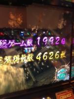 20130713_45.jpg