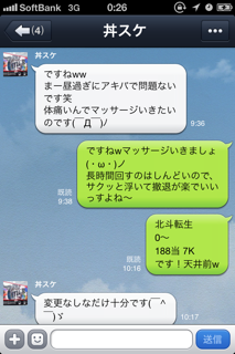 20130715_01.png