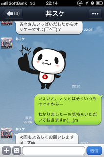 20130715_17.png