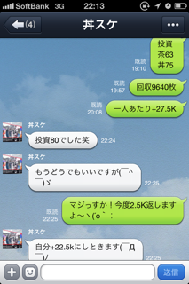 20130715_18.png