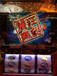 20130804_01.jpg