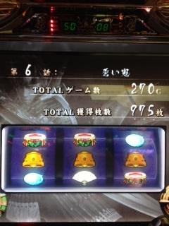 20130804_06.jpg