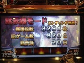 20130902_13.jpg