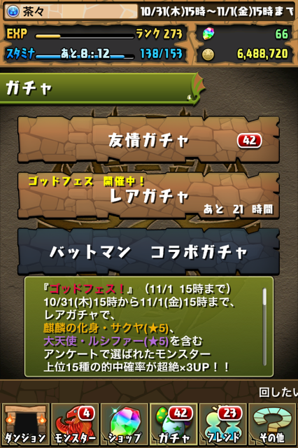 20131031_01.png