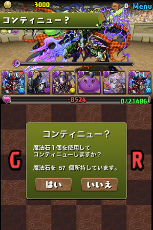pz20130813_04.png
