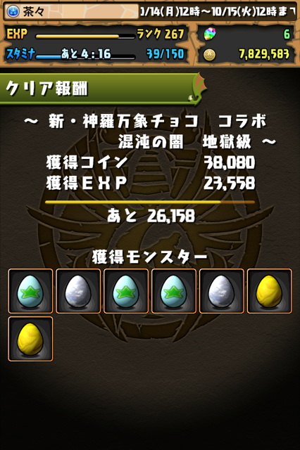 pz20131014_01.png