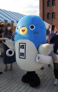 うなりくん(成田市