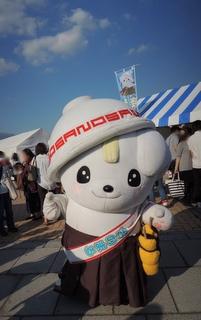 さのまる(栃木県佐野市