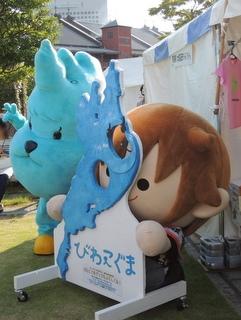 タボくん(滋賀県