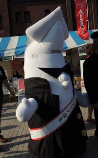 ブラック番長1(新潟県糸川市