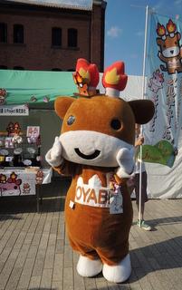 メルギューくん(富山県小矢部市