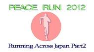 Peace Run 2012