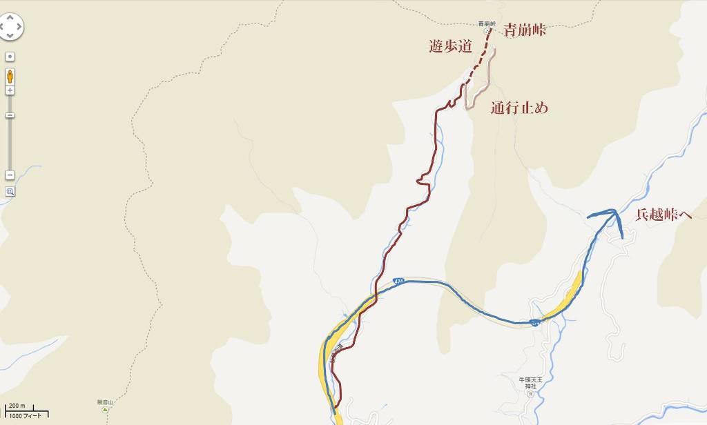 国道152号青崩峠レポート2013兵越峠地図