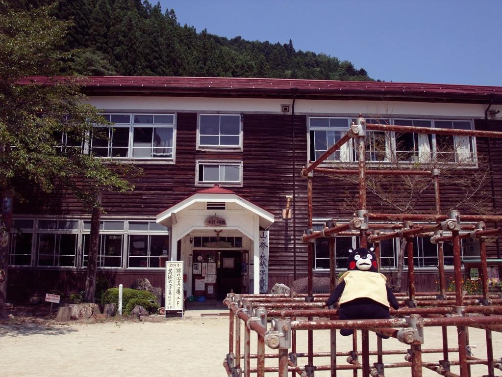 くまモンと木沢小学校