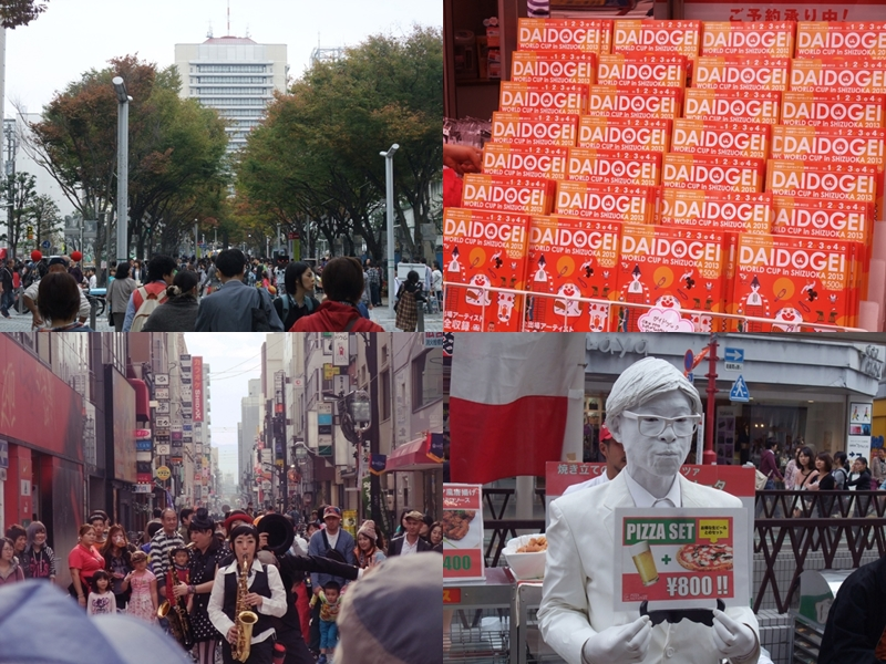大道芸ワールドカップ静岡2013